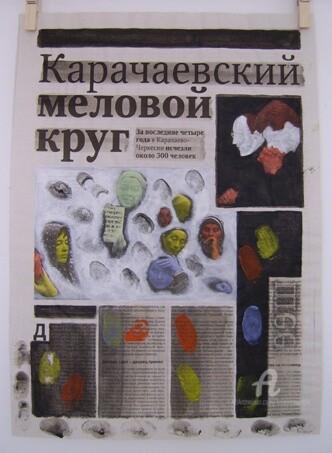 Journaux russes 06