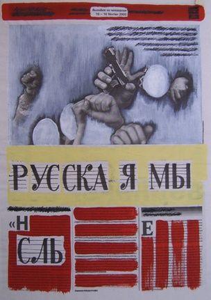 Journaux russes 08
